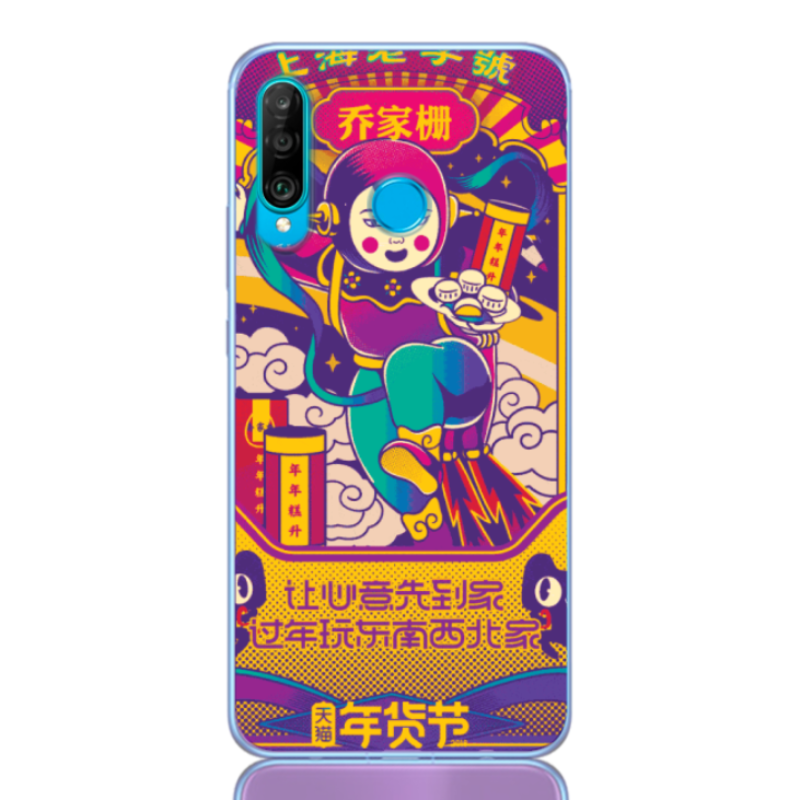 japan one for huawei